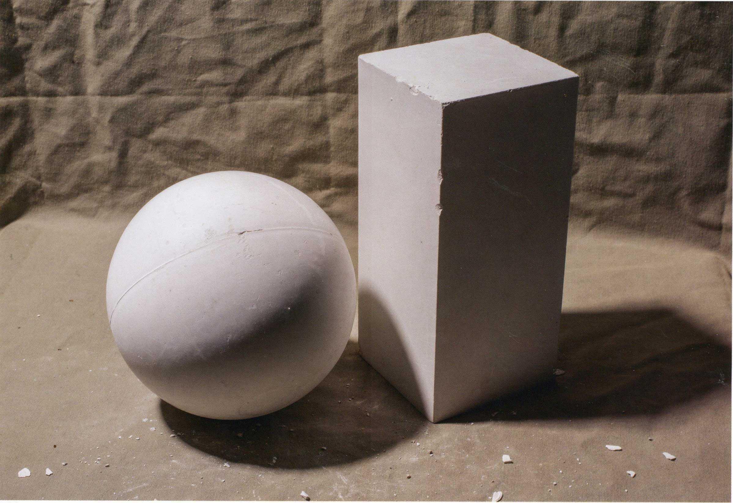 素描几何体道具组合,球体和长方体